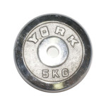 Диск штанги металлический хромированный 5 кг DY-50