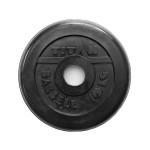 Диск штанги металлический обрезиненный 10 кг SOD-100