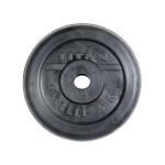 Диск штанги металлический обрезиненный 5 кг SOD-50