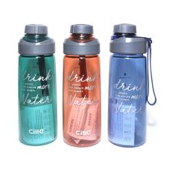 Бутылка для воды спортивная 670 мл SO-XL-1912