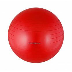 Мяч гимнастический BF-GB01AB-75