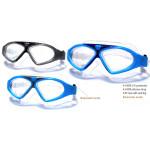 Очки для плавания Light-Swim LSG-395