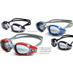 Очки для плавания Light-Swim LSG-638