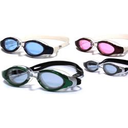 Очки для плавания Light-Swim LSG-660