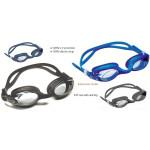 Очки для плавания Light-Swim LSG-841