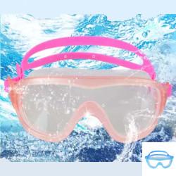 Очки для плавания детские DSG-01