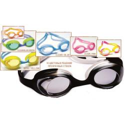 Очки для плавания детские Light-Swim LSG-440CH