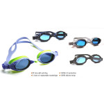 Очки для плавания детские Light-Swim LSG-509
