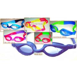 Очки для плавания детские Light-Swim LSG-531CH