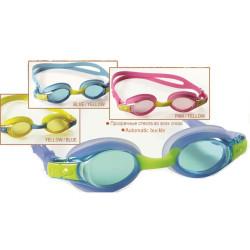 Очки для плавания детские Light-Swim LSG-885CH