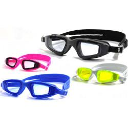 Очки для плавания детские Light-Swim LSG-9354CH