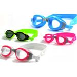 Очки для плавания детские Light-Swim LSG-9637CH
