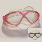 Очки для плавания детские MSG-01